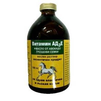 Витамин / тривитаминол /АД3Е